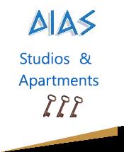 Dias Studios & Apartments | Azolimnos Syros